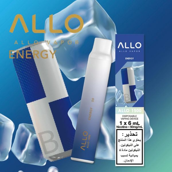 ENERGY BY ALLO 1500 DISPOSABLE